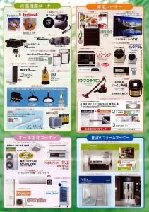 hitachi0002